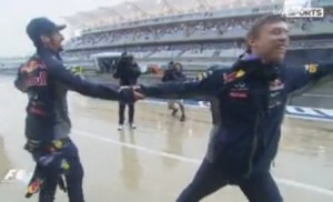A bit of dancing for the wet grandstand